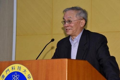 叶永烜荣膺台湾中研院院士图片
