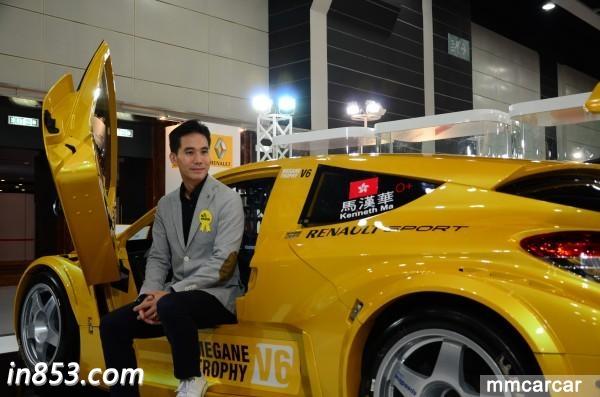 「世界杰出华人设计师」汽车设计师罗伟基获奖