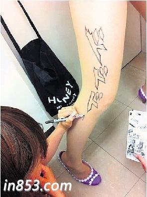 用笔画纹身步骤