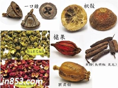 香料大全图解 中国